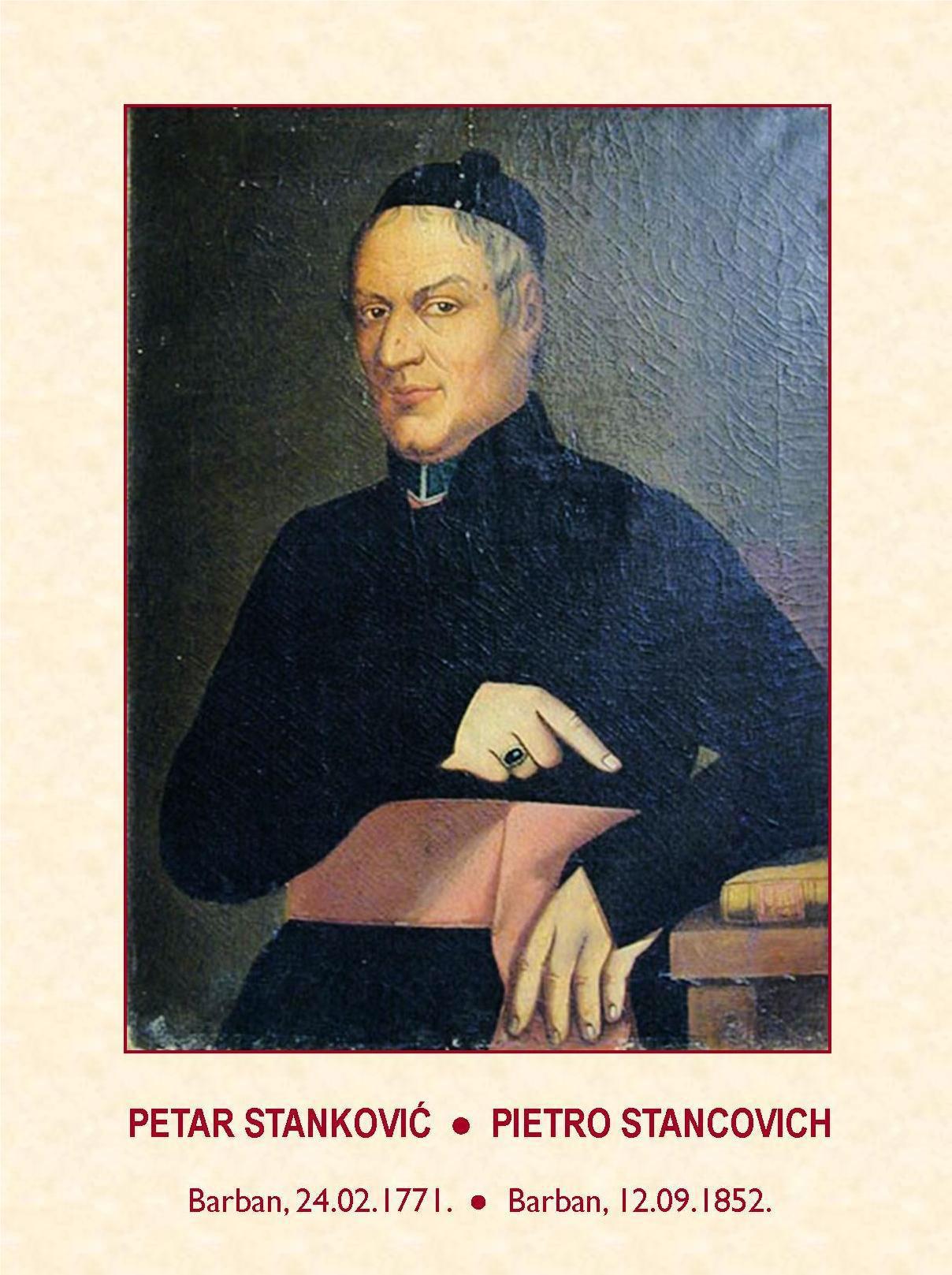 Petar Stanković